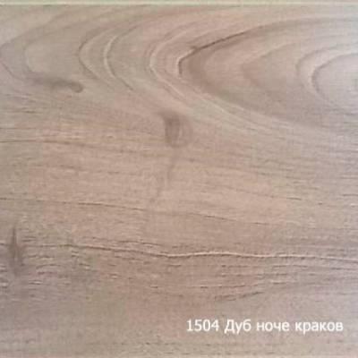 """Ламинат Kronostar """"Grunhoff"""", D1504 Дуб ноче Краков (32 кл / 8 мм)"""