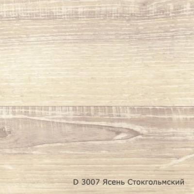 """Ламинат Kronostar """"Grunhoff"""", D3007 Ясень Стокгольм (32 кл / 8 мм)"""