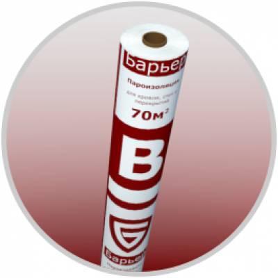 Плёнка Барьер B Пароизоляция (70 м2)